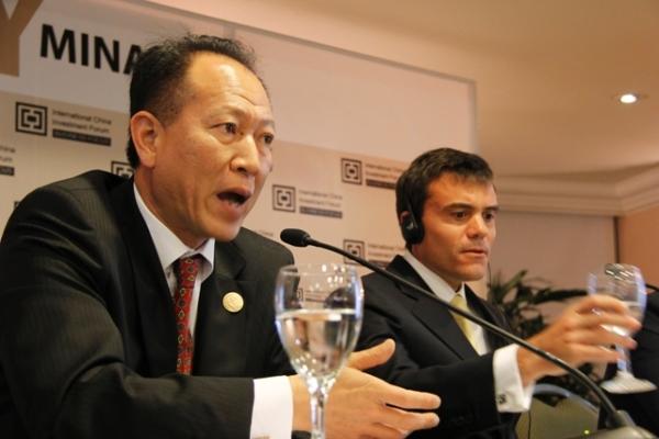CEO ASIA (MICE) - Peru