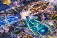 阿联酋2020年迪拜世界博览会