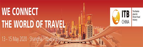 出境游网 - ITB China